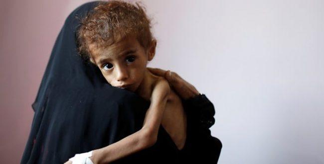 تجمع بانوان در حمایت از مردم مظلوم یمن در مقابل سازمان ملل