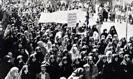 زنان و انقلاب اسلامی