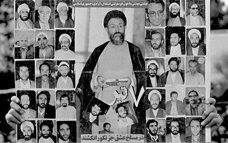 مروری بر واقعه انفجار حزب جمهوری در هفتم تیر سال ۶۰