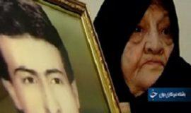 مادرانه های شهید سعید رئیس محمدی
